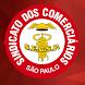 Sindicato dos Comerciários SP by Inventocom Tecnologia e Comunicação