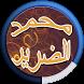 Mohammed Al - Dareer songs by devappmu