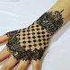 Eid Ul Fitr Mehndi Designs by Cheeku Meeku Labs