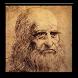 Leonardo Da Vinci Quotes by Daniel Miller