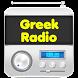 Greek Radio by RadioPlus
