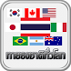 ทายธงชาติทั่วโลก by Lastterminal