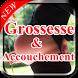 Grossesse et Accouchement by AKA DEVELOPER