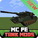 Tank mod for MCPE 2017 Edition by KAPRICA DESIGN