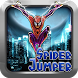 Spider Jump Ball by MANCHESTER KINGSOFT