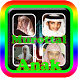 Murottal Anak Mp3 Quran by Putra Dev