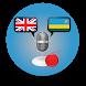 Speak Kinyarwanda Full version by IDEMBE