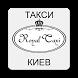 "Royal Taxi by LLC ""INT"""