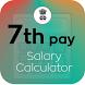 7th Pay Calculator