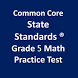 Common Core Grade 5 Math by Bright Minds LLC