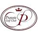 Pravets by Golfgraffix Ltd