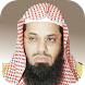 سعود الشريم | قران صوتي كامل بدون نت by iq_studio