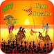Happy Dussehra HD Images 2017 by iuniqueapps