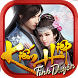 Kiếm Hiệp Update 2016 by Game Mobile Việt