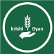 Krishi Gyan by ISAP India