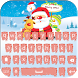 Santa Claus Keyboard Theme by Perfect Video Apps