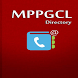 MPPGCL Directory by Sharp Coder