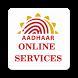 Aadhaar Card - Online Services by RedMangoApps