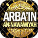 Hadist Arbain An Nawawiyah by MRappMedia