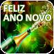 Feliz Ano Novo para Todos by 1000apps