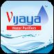Vijaya Water Purifiers by Colour Moon Technologies Pvt Ltd