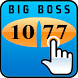 BIG BOSS - THE BIGGER NUMBER by Inspire Me Games