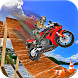 Stunt Master Bike Racing by Gamers Pulse Inc.