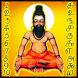 Agathiyar Numerology - Tamil by BALAJI APPS