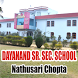 Dayanand School Chopta by Vineet Garg (Developers Zone Technologies)