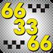 Первоуральское Такси 66-33-66