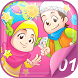 Hafiz Series : Al Fatihah by the WALi games