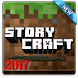 Old Craft Story by RyCo
