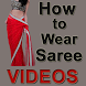 How to Wear Saree Videos by Swati Shah NJ