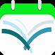 التقويم الدراسي السعودي by Easy Developers