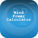 Wind Power Calculator by HIOX Softwares Pvt Ltd
