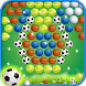 Ball Bubble Shooter by jitrada appdev