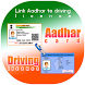Link Aadhar with Driving Licence by Video Story Zone