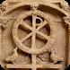 Послание Варнавы by Aurum