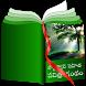 Telugu Study Bible
