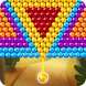 Pharaoh Bubble Pop by Match 3 Bubble Games