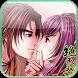熱血江湖-絕色雙嬌(經典華語單機RPG) by Koowan Games HK
