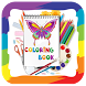 Finger Coloring Book 2018 by Byte Tech Solution