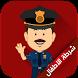 شرطة الاطفال by c games