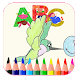 ABC Animals Alphabet Coloring Book