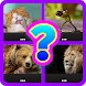 Adivina el Animal by Vei Games