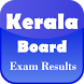 Kerala Board Exam Results by Yosoft Solutions