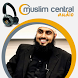 Sajid Ahmed Umar by Muslim Central
