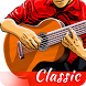 Classic Guitar by NETIGEN Games