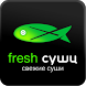 Fresh Sushi & Pizza & Burger by Филипп