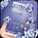 Romantic Blue Roses Theme by Theme Designer